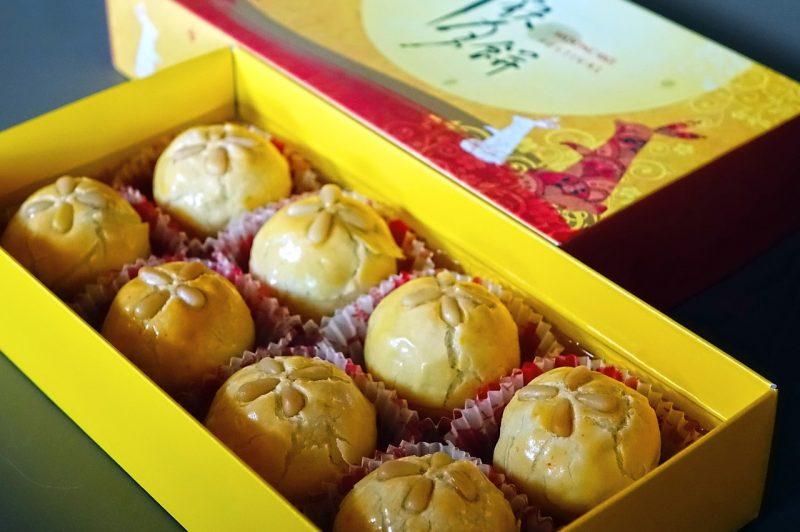 moon-cake-mid-autumn-asian-962385.jpg